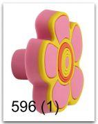 596-mm1mm.jpg