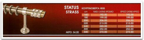 status-strass-1.jpg