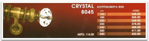 crystal8045-2.jpg