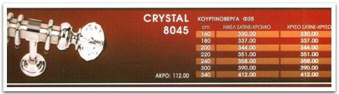 crystal8045-1.jpg