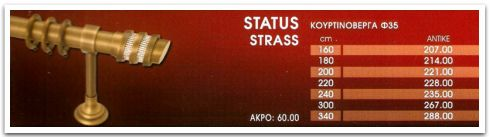 status-strass-2.jpg