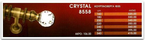 crystal8588-2.jpg