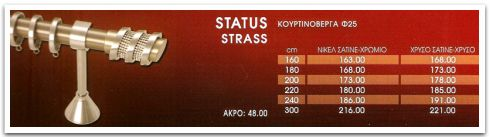 statusstrass-001.jpg