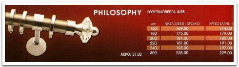 philosophy-001.jpg