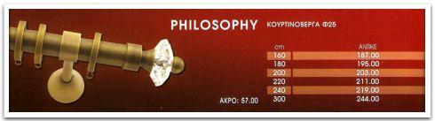 philosophy-002.jpg