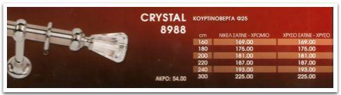 crystal8988-1.jpg